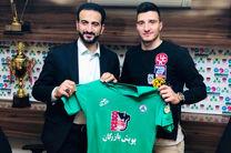 هافبک صربستانی به تیم ذوب آهن پیوست