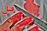 ماجرای قتل همسر در منطقه افسریه
