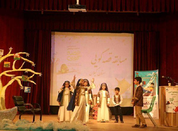 مسابقه قصه گویی و نقادی در منطقه اکو برگزار می شود