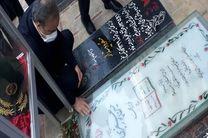 شهید سلیمانی به عنوان افتخار ایران باقی میماند