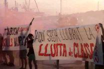 تهدید یک گروه آنارشیست به حمله علیه مناطق توریستی اسپانیا