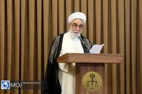 قرائت متن حکم حجت الاسلام محسنی اژهای از سوی رئیس دفتر مقام معظم رهبری