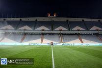 آب پاکی بر روی دستان تیم های ایرانی حاضر در لیگ قهرمانان آسیا؛ شرایط میزبانی مهیا نیست!