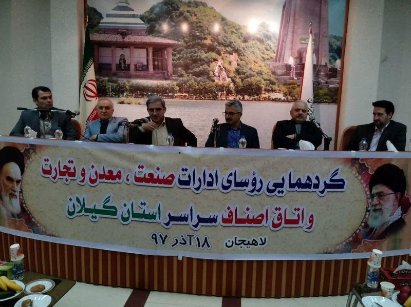 102 هزار واحد صنفی دارای مجوز در استان گیلان فعالیت دارد