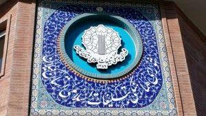تقدیر و تشکر شورای هماهنگی تبلیغات اسلامی گیلان از حماسۀ باشکوه حضور