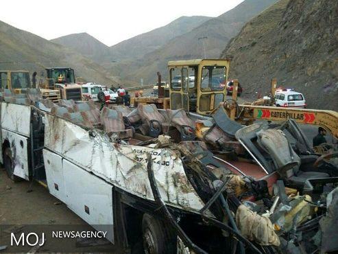 اسامی جانباختگان حادثه رانندگی جاده چالوس اعلام شد