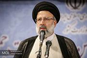 حجتالاسلام رئیسی به عنوان عضو هیئت عالی نظارت مجمع تشخیص مصلحت نظام انتخاب شد