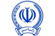 ضرورت حمایت بانک سپه از تولید و اشتغال/حضور پررنگ بانک سپه در عرصههای مختلف اقتصادی آذربایجان غربی