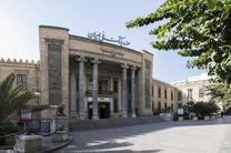 چرا موزه؟ چرا بانک ملی ایران؟