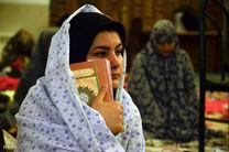 آغاز مراسم معنوی اعتکاف در مساجد هرمزگان