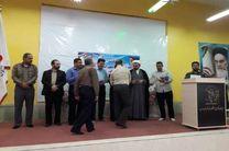 مراسم تجلیل از آزادگان در آبادان برگزار شد