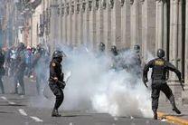 پلیس لیما تظاهرکنندگان را با گاز اشگ آور متفرق کرد
