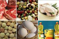 دولت دستور داد علت افزایش قیمت کالاهای اساسی بررسی شود