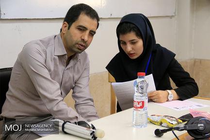 برگزاری آزمون سراسری کارشناسی سال 97 در اصفهان