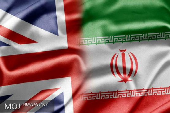 لندن نسبت به تائید بازداشت نازنین زاغری واکنش نشان داد