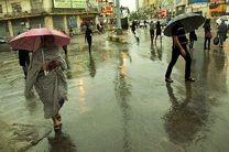 هرمزگان بارانی می شود
