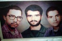 مادر شهیدان کرمانی دعوت حق را لبیک گفت