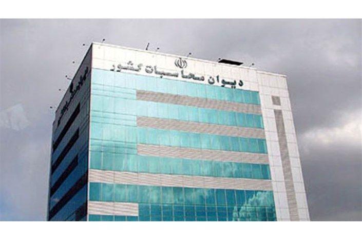 محسن عمرانی سرپرست معاونت حقوقی دیوان محاسبات شد