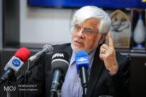 فضای مجلس برای اصلاح قانون منع به کارگیری بازنشستگان  فعلا آماده نیست