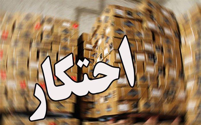 کشف 8 هزار میلیارد کالای احتکار شده توسط سپاه استان اصفهان