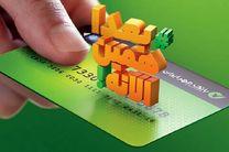 بدون پرداخت سود، اقساطی خرید کنید!