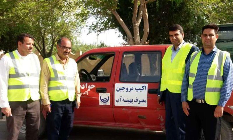 نخستین دوره آموزشی تربیت مربیان مروج مدیریت مصرف بهینه آب در اصفهان برگزار شد