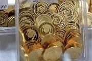 قیمت سکه در 19 فروردین 98 اعلام شد