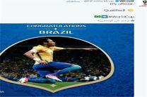 تبریک فیفا به برزیل به خاطر صعود زودهنگام به جام جهانی 2018 روسیه+عکس
