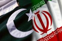 تفاهم نامه همکاری علمی پاکستان با ایران بسته شد