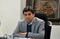 27 بهمن زمان برگزاری جشن ملی و جهانی شدن زیلو