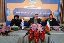 باغ رضوان اصفهان تا 75 سال  آینده ظرفیت دفن مردگان را دارد