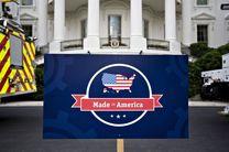 مردم آمریکا به دلیل گرانی کالای تولید داخل نمیخرند