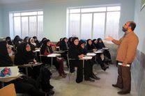 دوره آموزش استفاده از گیاهان دارویی در مرکز آموزش فنی و حرفهای بروجرد برگزار شد
