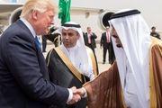 تحقیر پادشاه عربستان از سوی ترامپ