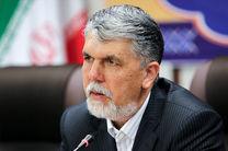 تقدیر وزیر فرهنگ و ارشاد اسلامی از مدیرکل گیلان به پاس برگزاری نمایشگاه کتاب