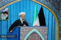 خطیب نماز جمعه تهران 30 آذر مشخص شد