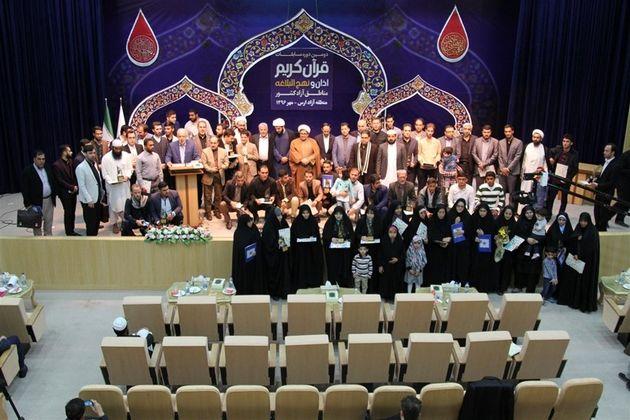 منطقه آزاد انزلی مقام سوم مسابقات قرآن، اذان و نهج البلاغه مناطق آزاد کشور را کسب کرد