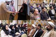جشن میلاد پیامبر اکرم (ص)، ویژه دانشجویان اهل سنت و شیعه در رشت برگزار شد