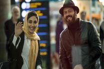 اکران آنلاین فیلم سینمایی «تیغ و ترمه» به زودی