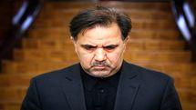آخوندی وزیر راه و شهرسازی استعفا داد