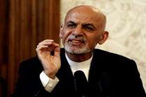 اشرف غنی از اصلاحات در وزارت دفاع افغانستان خبر داد