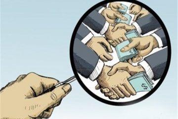 پولشویی 14 هزار میلیاردی طی 6 سال در کشور