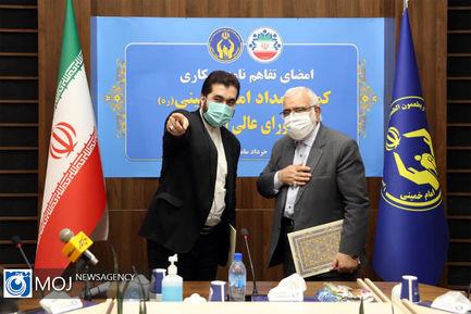 امضای تفاهم نامه همکاری بین کمیته امداد و شورای عالی استانها