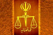 نذر سلامتی خیرمندِ یزدی با اهدای مبلغ ۳۰ میلیون تومان و 2 خبر دیگر از حوزه دادگستری استان یزد