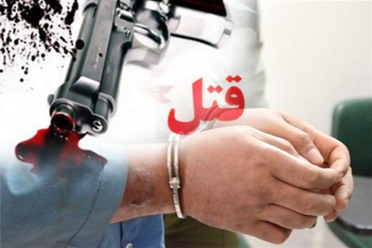 قاتل فراری در کرمانشاه دستگیر شد