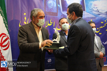 اختتامیه اولین جشنواره پایگاه های اطلاع رسانی استان کردستان