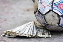 دستگیری دو نفر به جرم ایجاد فساد مالی در فوتبال