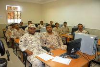 جذب سرباز مربی در فنی و حرفه ای خوزستان