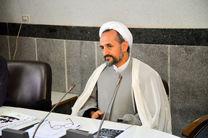 خالی کردن حساب خانه مطبوعات گلستان از مراجع قضایی پیگیری شود