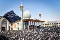 اقامه باشکوه نماز ظهر عاشورا در 500 بقعه متبرکه استان فارس